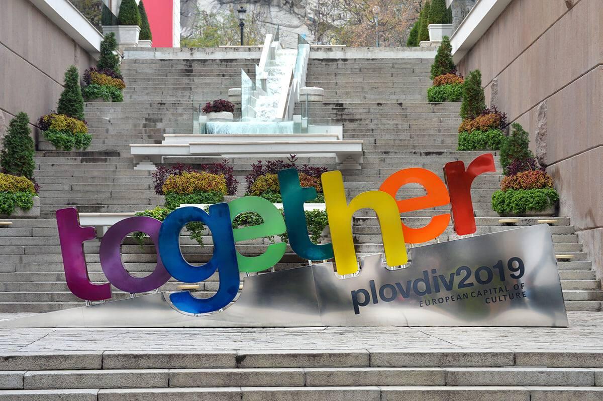 Obemni_bukvi_Plovdiv_Together_01_Day